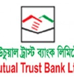 Mutual-Trust-Bank-Limited-Logo-Q