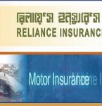 Reliance-Insurance