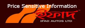 IFAD-Autos-Ltd-IPO1