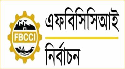 FBCC- elec