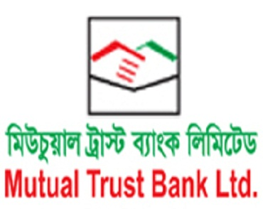 Mutual-Trust-Bank-Limited-Logo-Q