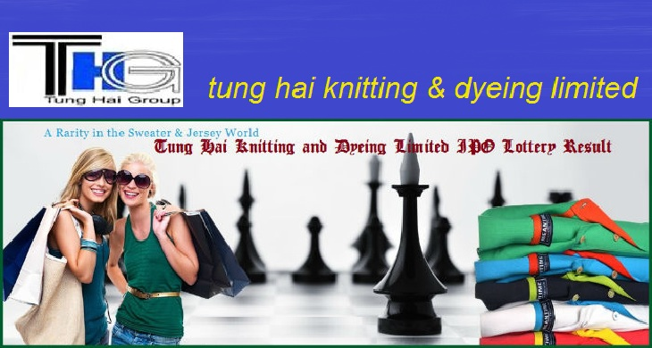 Tung-Hai-Knitting-Dyeing-Limited