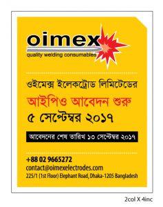 oimex-IPO AD