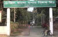 zeal bangla