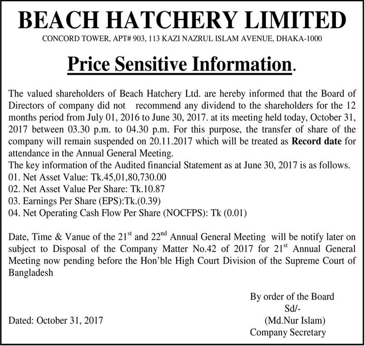 beach-hatchery-psi