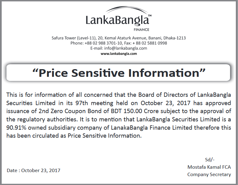 lankabangla-finance