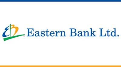 EBL-logo20161225164823