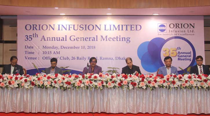 Infusion-AGM20181210172548