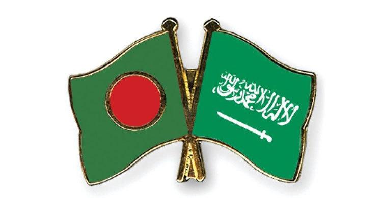 bd-saudi
