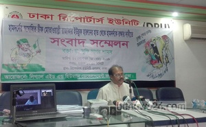 press-conference-against-hamdard-md-03