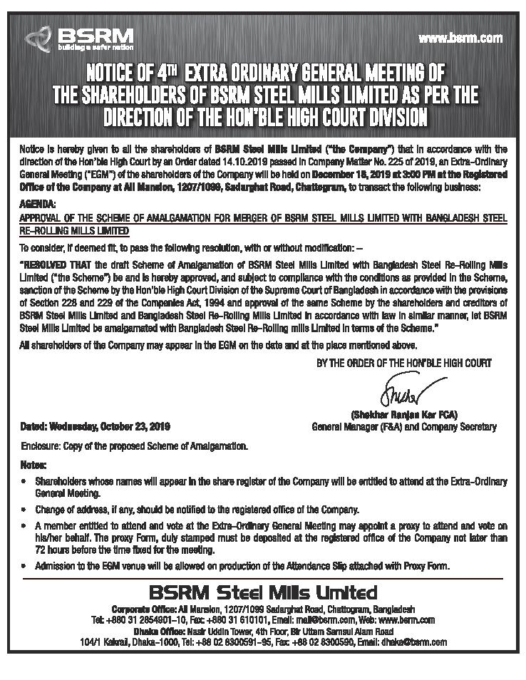 1155_Oct_19_BSRM_Notice of EGM Press ad_SteelsMills_3col x 6in-Output-page-001